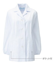女性調理用白衣 衿付き 長袖335-30【】