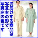 患者衣、病衣/ベージュチェック柄ガウン289-23【】