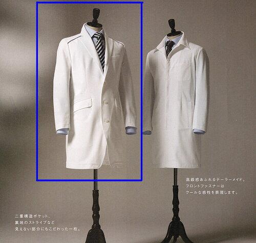 白衣 医療のプロフェッショナルの皆様へ《Primevere》シリーズハーフ丈ドクターコートSP/XM-001-W...