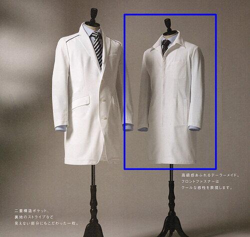 白衣 医療のプロフェッショナルの皆様へ《Primevere》シリーズハーフ丈ドクターコート比翼ボタン...