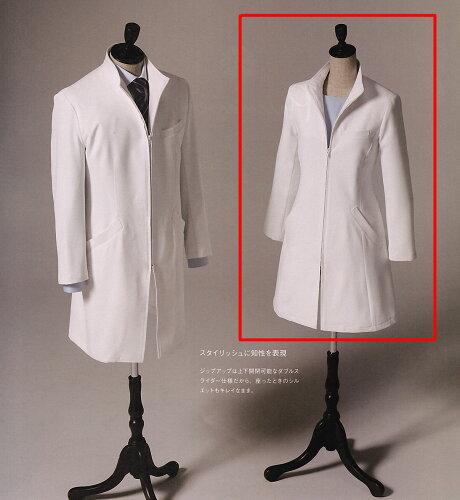 白衣 《Triumph》(トリンプ)女性用ドクターコート/ハーフ丈SP/TXM-004