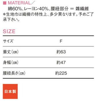 帆前掛け/色:ネイビー/日本製丈:約63cm×幅:約47cm
