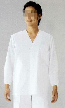 黄色ブドウ球菌他の増殖を抑制する素材男子調理衣衿なし長袖