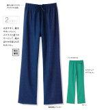 白衣 手術用/男性女性兼用ストレートスクラブパンツ白衣/ネイビー6003SC-7【】