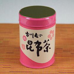 梅昆布茶(缶入り)