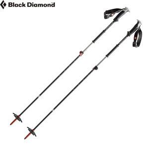 ブラックダイヤモンド レーザーカーボン (2本セット/580g) 【☆】