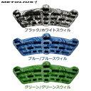 メトリウス シミュレーター3D 【☆】