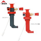 MSR 燃料ポンプ【☆】【p3】