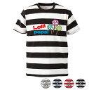 ハロウィンTシャツ「Lolli pops!キャンディーボーダーTシャツ」【5518】ハッピーハロウィンメンズレディース