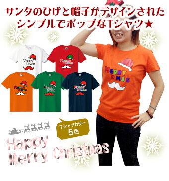 ひげ&ロゴサンタクロースTシャツクリスマスTシャツメンズレディースキッズベビー