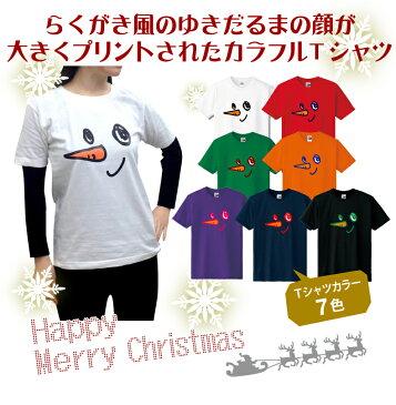 なりきりゆきだるまTシャツクリスマスTシャツメンズレディースキッズベビー