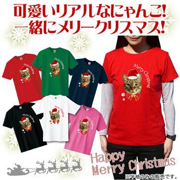 にゃんこと一緒にメリークリスマスTシャツクリスマスTシャツメンズレディースキッズベビー【猫Tシャツ】