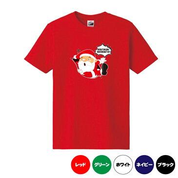 あなたのTシャツからサンタクロースが現れた!?出るところ間違えた!!TシャツハッピークリスマスTシャツメンズレディースキッズベビー