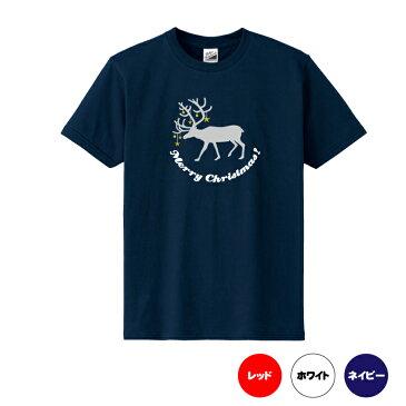 トナカイだってキラキラ☆オシャレにメリークリスマス!TシャツシッククリスマスTシャツメンズレディースキッズベビー