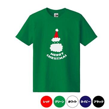 もこもこおひげが気持ちいい☆発砲サンタTシャツハッピークリスマスTシャツメンズレディースキッズベビー