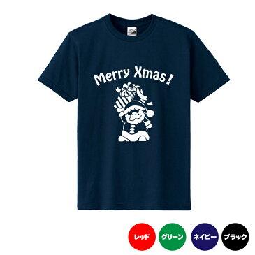 プレゼント持ってきたよ!サンタと一緒にメリークリスマスTシャツハッピークリスマスTシャツメンズレディースキッズベビー