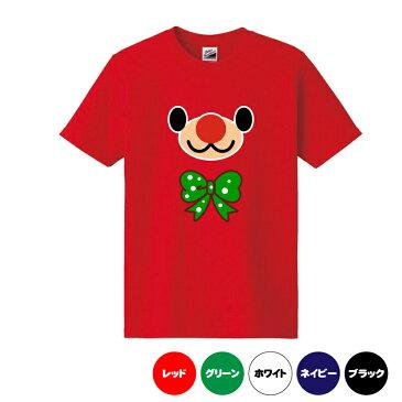 リボンでおめかし!真っ赤なお鼻のトナカイさんTシャツクリスマスTシャツメンズレディースキッズベビー