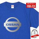パロディ tシャツ おもしろ tシャツ OSSAN(おっさん