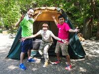 東野・岡村の旅猿11プライベートでごめんなさい…キャンプの聖地山梨・道志村でリベンジの旅プレミアム完全版【予約】