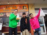 東野・岡村の旅猿10プライベートでごめんなさい…スペシャルお買得版【予約】