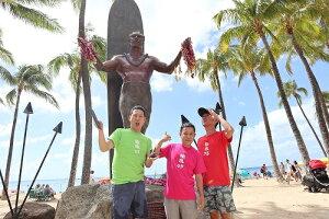 東野・岡村の旅猿12プライベートでごめんなさい…ハワイ・聖地ノースショアでサーフィンの旅ワクワク編プレミアム完全版【予約】