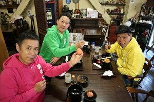 東野・岡村の旅猿12プライベートでごめんなさい…ジミープロデュース究極のハンバーグを作ろうの旅プレミアム完全版【予約】