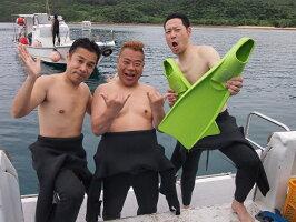 東野・岡村の旅猿9プライベートでごめんなさい…沖縄・石垣島スキューバダイビングの旅ワクワク編プレミアム完全版【予約】