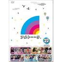 アメトーーク!DVD22