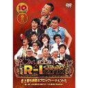 R-1ぐらんぷり2012
