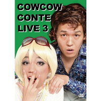 COWCOWCONTELIVE3