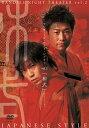 ランディーズ・ナイト・シアター vol.2/和式