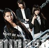 NMB48/Must be now<限定盤>Type-B[CD+DVD]