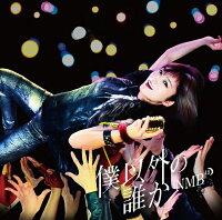 NMB48/タイトル未定<通常盤>Type-D[CD+DVD]≪特典付き≫【予約】