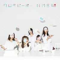 NMB48/17thシングル「タイトル未定」<通常盤>Type-C[CD+DVD]≪特典付き≫【予約】