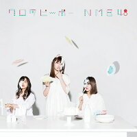 NMB48/17thシングル「タイトル未定」<通常盤>Type-D[CD+DVD]≪特典付き≫【予約】