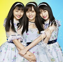 NMB48「19thシングル/タイトル未定」<Type-A>[通常盤](CD+DVD)≪特典付き≫【予約】