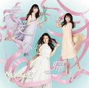 NMB48/母校へ帰れ!<通常盤Type-A>(CD+DVD)≪特典付き≫