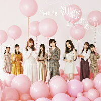 NMB48「22ndシングル/タイトル未定」<通常盤Type-B>(CD+DVD)【予約】