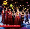 NMB48/タイトル未定<初回限定盤>Type-N[CD+DVD]≪特典付き≫【予約】