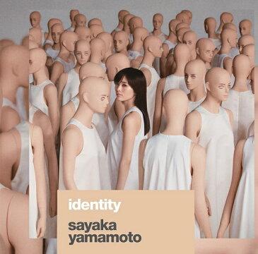 山本彩/identity<初回限定盤DVD付>