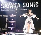 NMB48 山本彩 卒業コンサート「SAYAKA SONIC 〜さやか、ささやか、さよなら、さやか〜」[Blu-ray]