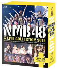 NMB483LIVECOLLECTION2018(仮)[Blu-ray]≪特典付き≫【予約】