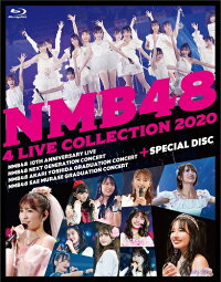 NMB484LIVECOLLECTION2020[Blu-ray]【予約】