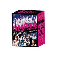 NMB484LIVECOLLECTION2020[Blu-ray]≪特典付≫【予約】