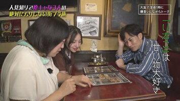 いたくろむらせのオンとオフ(3)【予約】