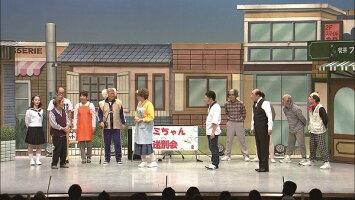 Joy!Joy!エンタメ新喜劇〜吉本新喜劇アキ座長公演〜【予約】
