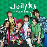 jealkb/MixUpSonic<Type-A>[CD+DVD]≪特典付き≫【予約】