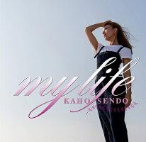 仙堂花歩/mylife【予約】