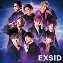 EXIT/EXSID(初回盤)