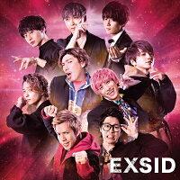 EXIT/EXSID(通常盤)【予約】